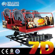 2015 Hot Sale Entertainment and Interactive 7d cinema theatre manufacturer