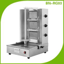 (BN-RG03) Cosbao Vertical Kebab Machine grilled kabab machine gas three burner