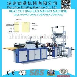 Wenzhou high productivity side sealing and heat cutting bag making machine