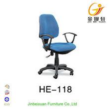 Ergonomic Swivel Desk Computer Office Chair Mesh Fabric Chair HE-118