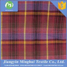 hot sale egyptian 100% cotton sheet fabric