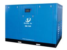 Wholesale Price Air Compressor for Iran Oil Company