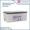 China portable deep cycle dry batteries for ups 12v 120ah