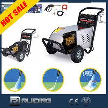 car washing machine high pressure machine for car wash