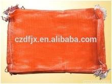 machine for knitting vegetable bag popular