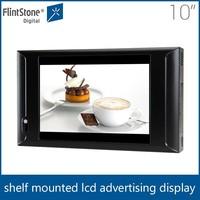 Flintstone 10 inch HD LCD screen Top Brand Sample of advertisement product