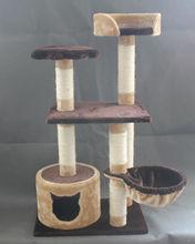 Top new 2015 cat tree plush dog frisbee