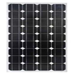 Small home solar panel price india with gradea solar cells