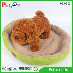 Partypro New Products 2015 wholesalers china Animal Shape Luxury Dog Soft Bed