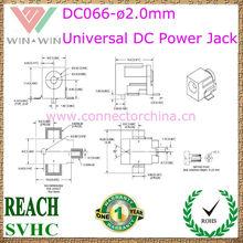 2015 Spring Canton Fair DC066 2.0mm Universal DC Power Jack