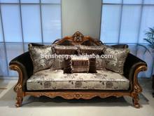 S1301 classic wood frame fabric sofa,living room sofa furniture, sofa set 3+2+1