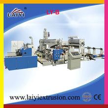 PP Nonwoven Extrusion Laminating Machine