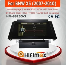 HIFIMAX 8'' WIN CE 6.0 Car radio audio stereo For BMW X5 2011-2014 Car DVD player GPS navigation system