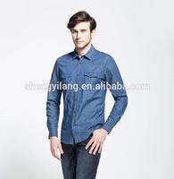 2015 men's new 100% cotton denim/jeans shirt