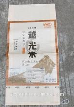 beautiful PP printed rice bag 5kg 10KG 20KG 25KG