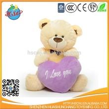2015 wholesale plush gummy teddy bear with heart I love you