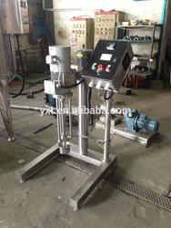 foods industry processing manufactrue portable stainless steel lab multi-purpose high shear dispersing emulsifying machine