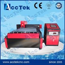 cnc router sheet metal cutting machine AKY1325 with 600w YAG laser