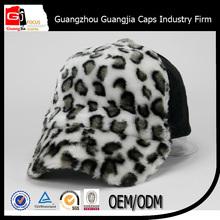Wholesale Curved Visor Style Cap Fantastic Leopard pattern Baseball hat cap