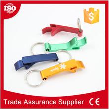 Beer bottle opener parts,metal bottle opener blanks,cheap bulk bottle opener manufacturer