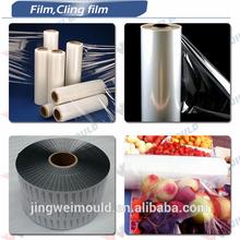 EVA solar encapsulation film production line sheet series t dies