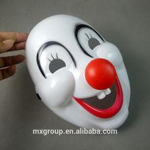 Chinese White Latex Halloween Mask, Custom White Latex Halloween Mask, Bulk White Latex Halloween