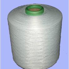 High stretch polyester yarn PWY 300D/96F 100% polyester