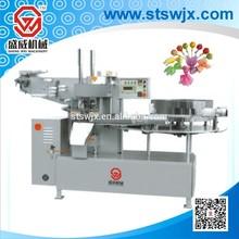 SW-300 automatic ball lollipop single twist packing machine