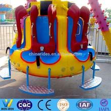 mini amusement park ride small pendulum with 5 seats