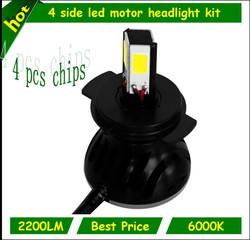 LED motorcycle headlight 4 side chips Oversized Heat Dissipation led headlight for motorcycle