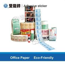 printing brand label
