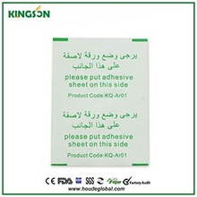 wholesale Foot detox patches for healthcare(price for 1pad+1sticker:usd0.08)