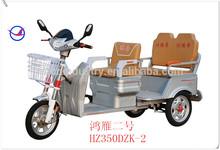350W three wheeler electric passenger rickshaw tricycle