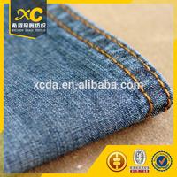 changzhou textile agent supply 2015 new fashion denim fabric