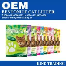 2015 china bulk pet supplies of bentonite cat litter