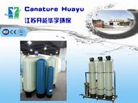 Water treatment sand filter tank/water treatment frp pressure tank