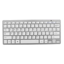 30 x 12cm Bluetooth Mini Keyboard