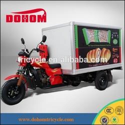 250cc 3 wheel motorcycle 250cc