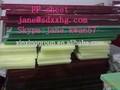 1mm-100mm estruso natura pp foglio di grado alimentare foglio