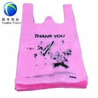 Wholesale low price 2014 customer packaging type plastic bag