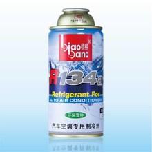 replace r22 refrigerant gas r134a 99.99%