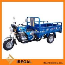 Mohard chain drive non electric three wheel bike/trike RL150ZH-RL
