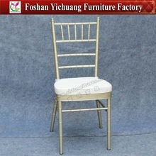 Durable three years guaranty iron tiffany cadeira chair with movable cushion YC-A20-05