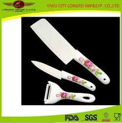 Kitchen Antibacterial Knives Ceramic Set Gift Set
