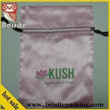 2015 High Quality Satin lined velvet gift pouche Bag