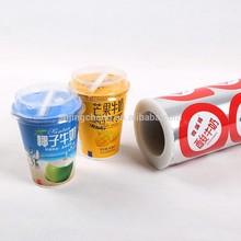 JC hot selling yogurt packing film,multilayer laminating packaging,soybean milk sealing cover