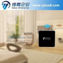 Vplus M2500 HiFi Wireless Bluetooth Music Receiver for Streaming iPhone, iPad, iPod, Samsung, Android, Smartphones,