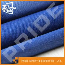 PR-JD095 Fashion Cotton Denim Jeans