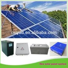 1KW 2KW 3KW solar system,price per watt solar panels,5KW 10KW solar energy system price/5 kw watts pv panels poly