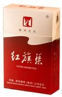 Gold supplier custom made paper cigarette box printing